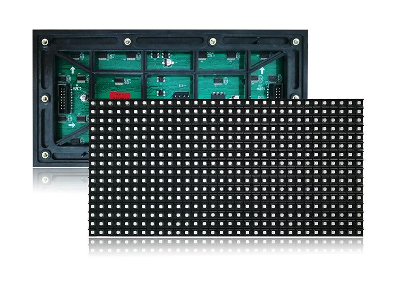 室外P8manx万博LED显示屏